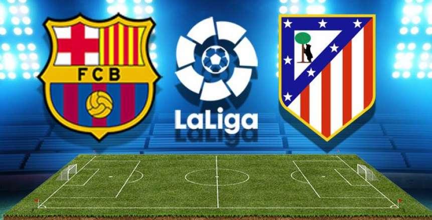 الدوري الإسباني| شاهد.. بث مباشر لمباراة «برشلونة وأتلتيكو مدريد»