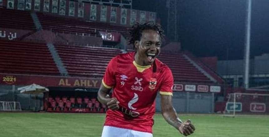 اتحاد الكرة يمنح بيرسي تاو فرصة ذهبية في الأهلي
