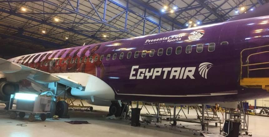 بالصور| طائرة المنتخب الوطني بشكلها الجديد