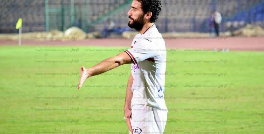 باسم مرسي يؤازر لاعبي الزمالك من المدرجات أمام الإسماعيلي