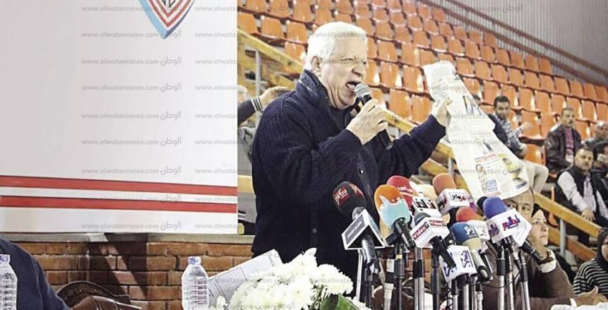 الزمالك يطلب ١٠٠ مليون من الأهلي ويدرس الانسحاب من البطولة العربية بسبب «السعيد»