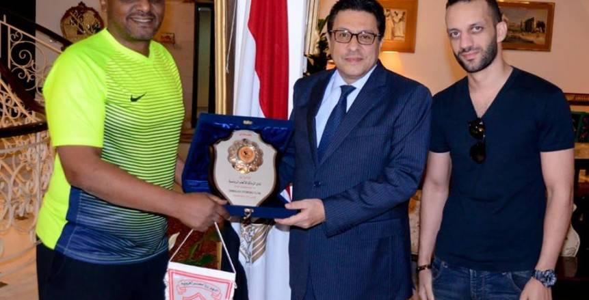 بالصور| الزمالك يُهدي السفير المصري بالكويت «درع» النادي