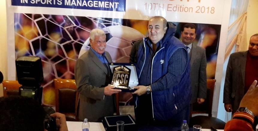 تكريم حسن شحاتة بحفل افتتاح برنامج الإدارة الرياضية بجامعة القاهرة