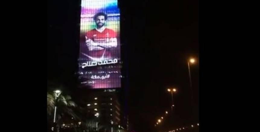 شوارع مدينة جدة تتزين بمحمد صلاح