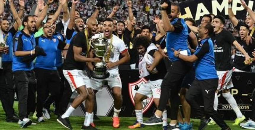 الوطن سبورت فيفا بعد حصد الزمالك كأس مصر تهانينا لمدرسة الفن