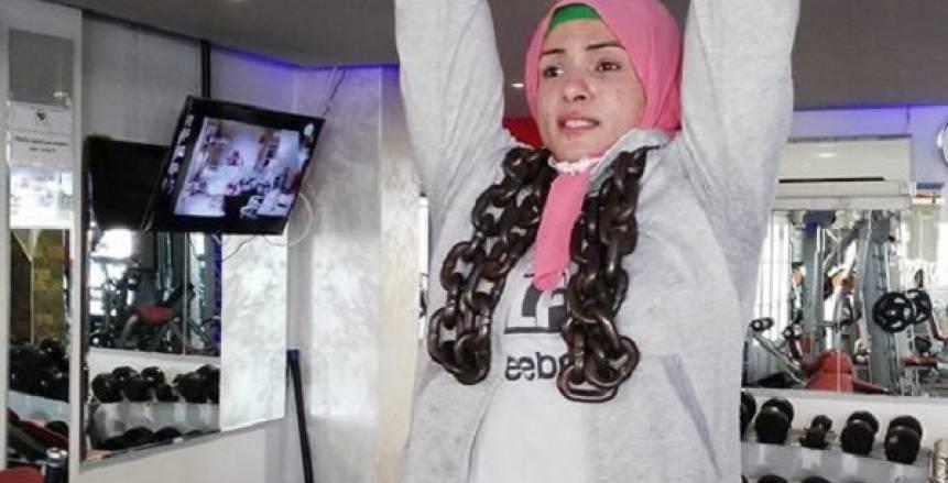 بطلة كمال أجسام محجبة: بخبي شكلي باللبس.. وبجهز لـ«أقوى امرأة بالعالم»