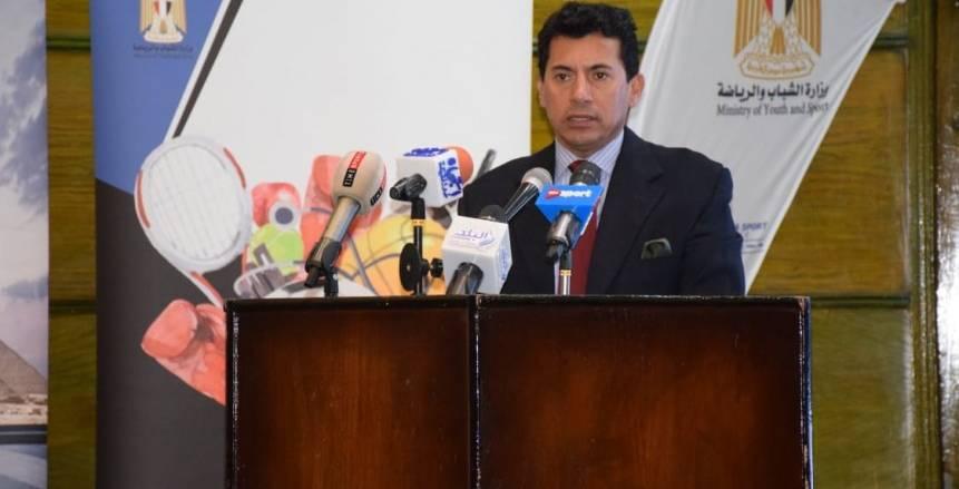 اتحاد الرياضات الذهنية يطالب وزير الشباب بالإشهار