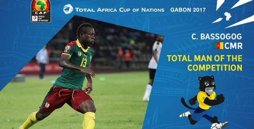 الكاميروني باسجوج.. أفضل لاعب في بطولة كأس الأمم الأفريقية 2017