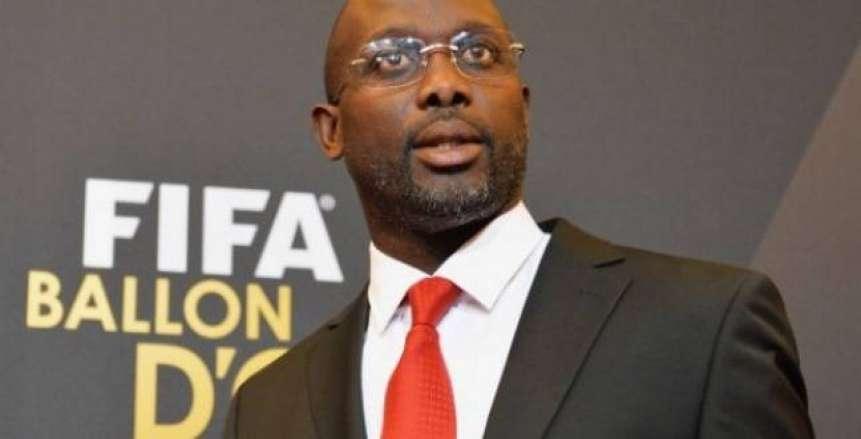 """«جورج ويا».. من الفوز بالكرة الذهبية لرئاسة """" ليبيريا"""""""