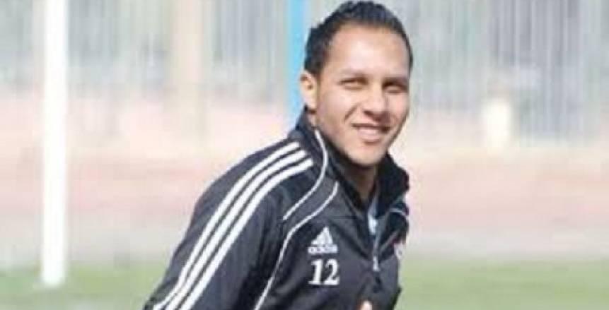 عاجل.. وفاة علاء علي لاعب الزمالك السابق