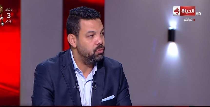 """عبد الظاهر السقا: مروان محسن يستطيع صُنع الفارق مع المنتخب في""""كان2019"""""""