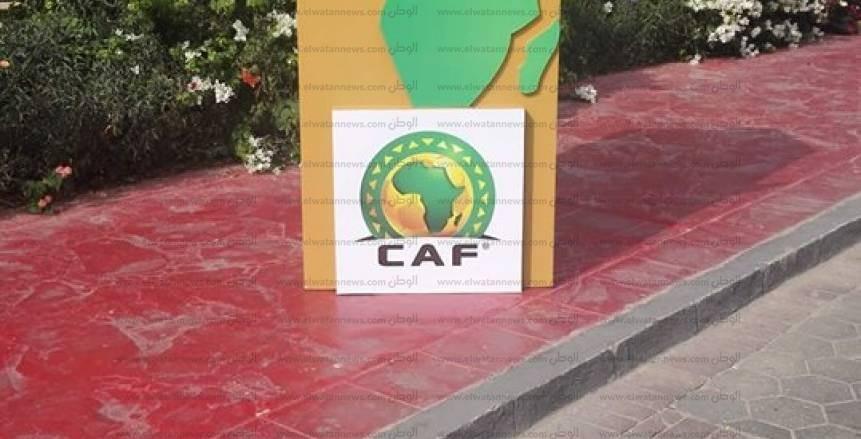 كاف يستبعد الكونغو الديمقراطية من تصفيات أمم أفريقيا