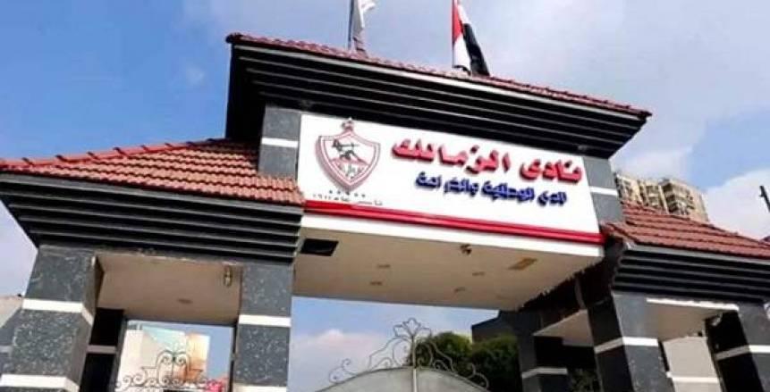 الزمالك يحتفل بكأس السلطانية.. أول تتويج مصري في كرة القدم