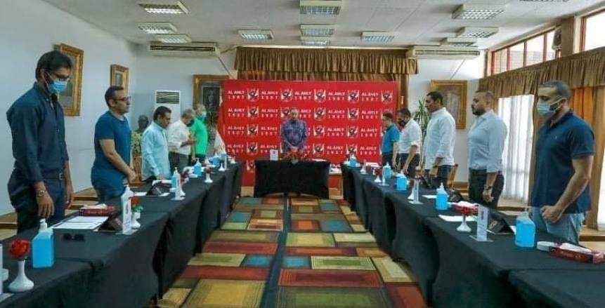 مجلس الأهلي يجتمع الثلاثاء لتحديد موعد الانتخابات