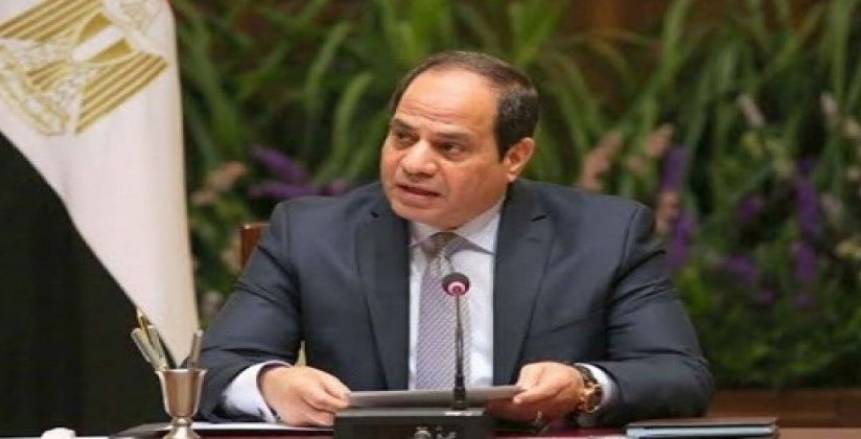 عاجل.. الرئيس السيسي يُهنئ منتخب مصر لليد بفوزه بكأس العالم للناشئين