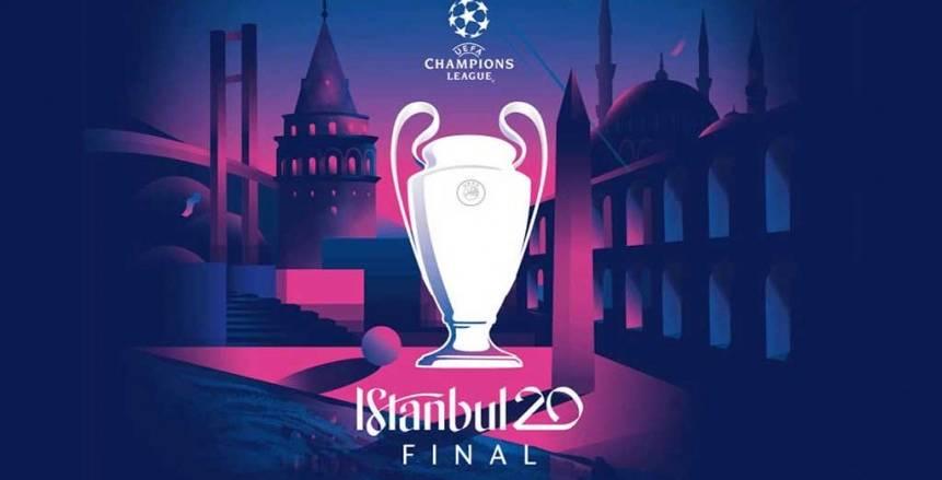 الاتحاد الأوروبي يخطط لحضور 9 آلاف مشجع في نهائي دوري الأبطال
