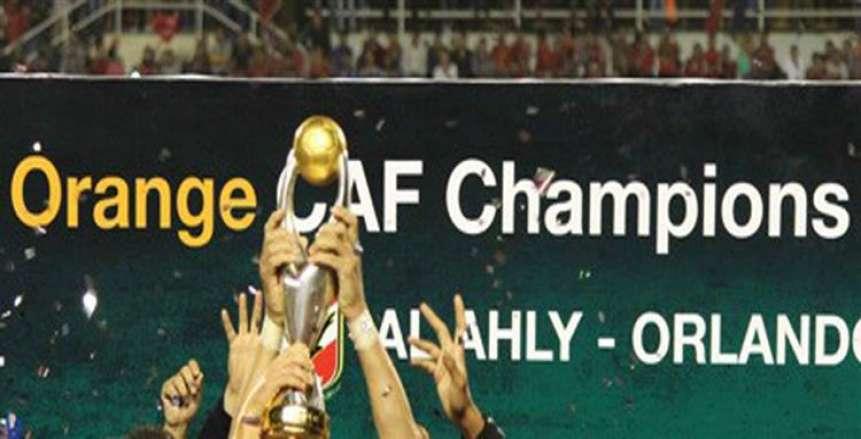 عاجل| نهائي دوري أبطال أفريقيا خارج مصر حال تأهل الأهلي