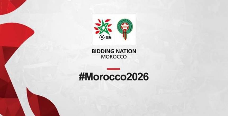 أعضاء الفيفا يصلون المغرب لتقييم ملف استضافة كأس العالم 2026