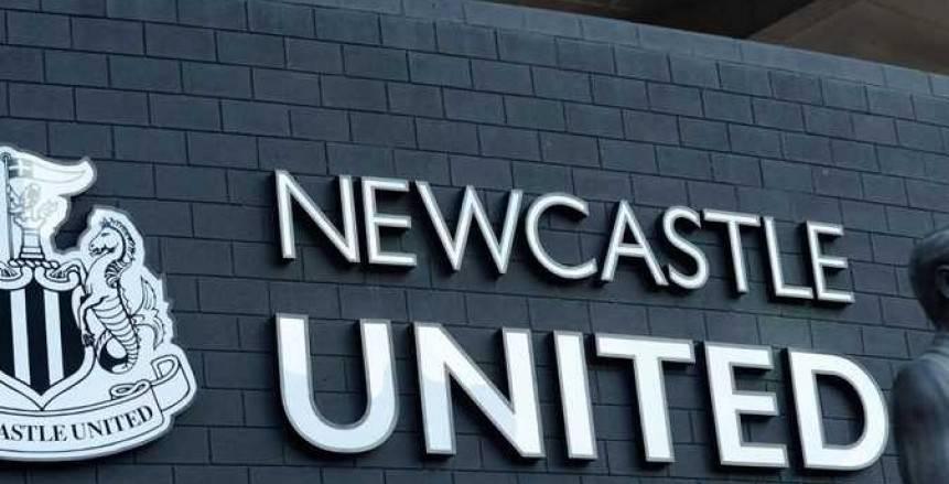 أساطير نيوكاسل يتهمون رابطة الدوري بتعمد تعطيل بيع النادي للمستثمرين السعوديين