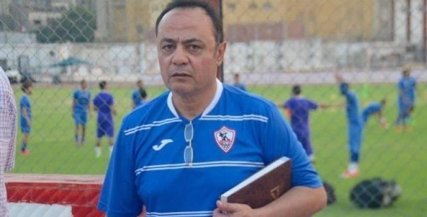 طارق يحيى: الزمالك يواجه المجهول في مباراة السوبر
