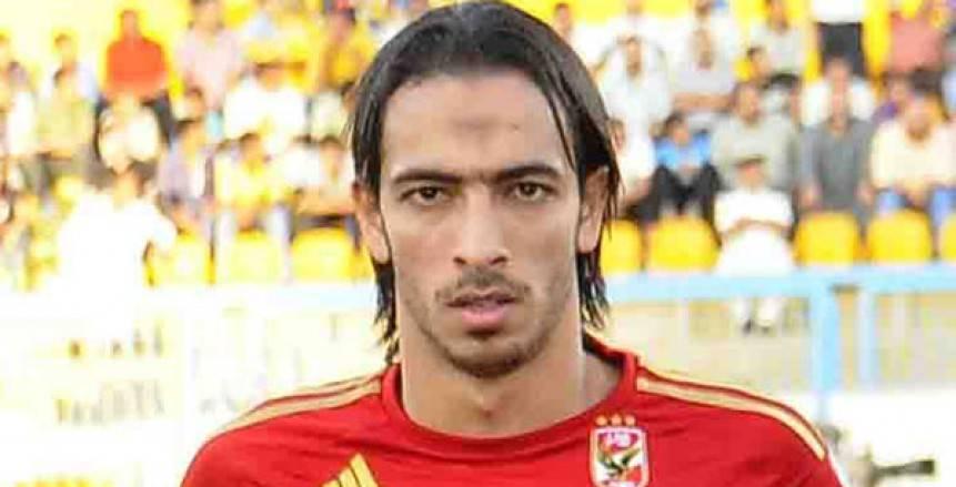 سموحة: محمد طلعت لم يسبق له تمثيل النادي ونتمسك بكامل حقوقنا