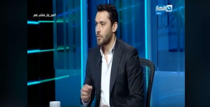 """أحمد حسن: حلول أجيري """"ضعيفة"""" لعدم اختياره للعناصر الهجومية الأنسب لمنتخب مصر"""