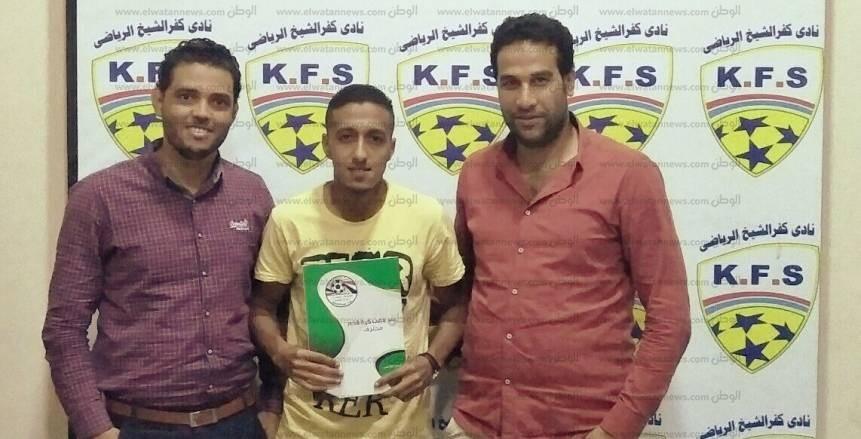 كفر الشيخ يضم لاعب نادى قنا بعقد 3 سنوات