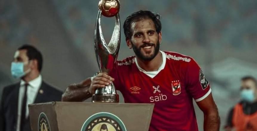 موعد انتهاء عقد مروان محسن مع النادي الأهلي بعد أنباء رحيله