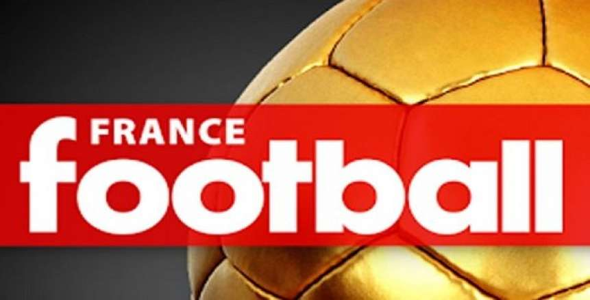 في بيان رسمي.. «فرانس فوتبول» تكشف سبب حذف تصويت الأفضل في العالم