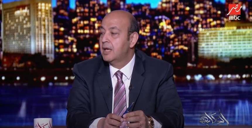 عمرو أديب بعد تعادل الطلائع مع الأهلي: عدالة السماء هبطت في برج العرب