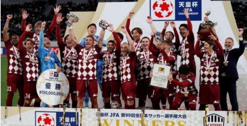 4 لاعبين من كبار أوروبا يضعون فيسيل كوبي في تاريخ اليابان وآسيا