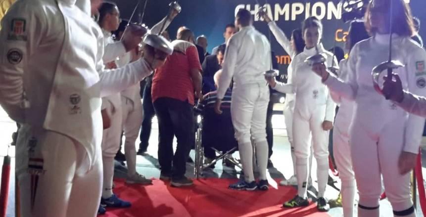 ممر شرفى من نجوم منتخب السلاح للرموز والرواد  في افتتاح بطولة العالم