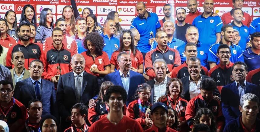 كواليس حفل تكريم أبطال الأهلي في مختلف اللعبات