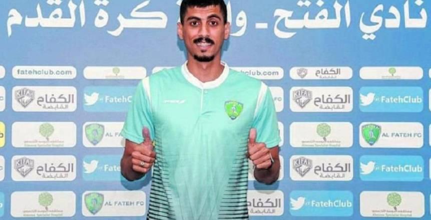 النصر السعودي يتعاقد مع المدافع علي لاجامي