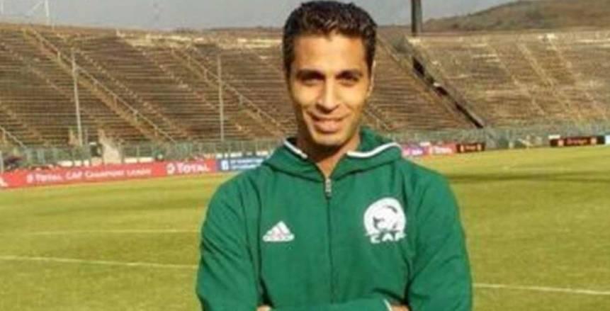 أمين عمر يدير مباراة أوغندا وليسوتو