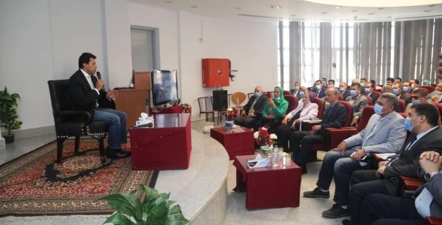 أشرف صبحي: المنشآت الشبابية والرياضية جاهزة لاستضافة البطولات الدولية