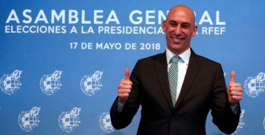 تعيين 3 نواب جدد لرئيس الاتحاد الإسباني