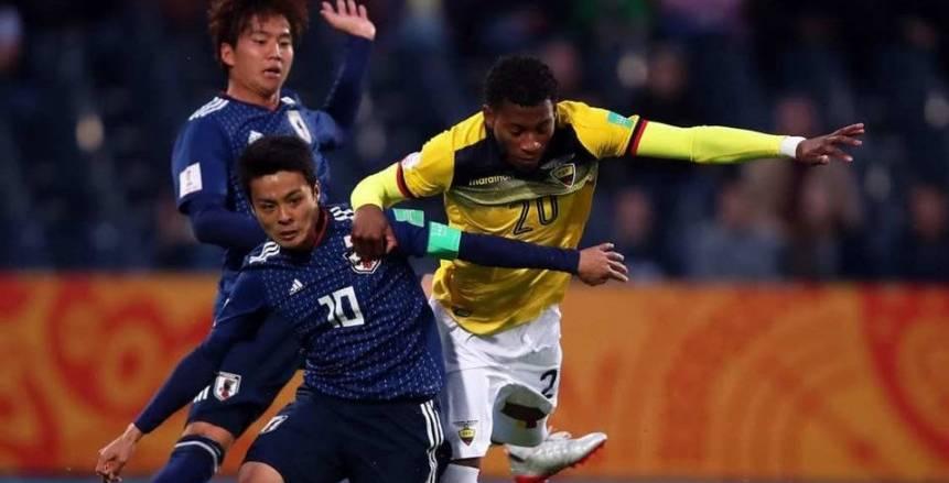 منتخب اليابان يتعادل أمام الإكوادور في كأس العالم للشباب