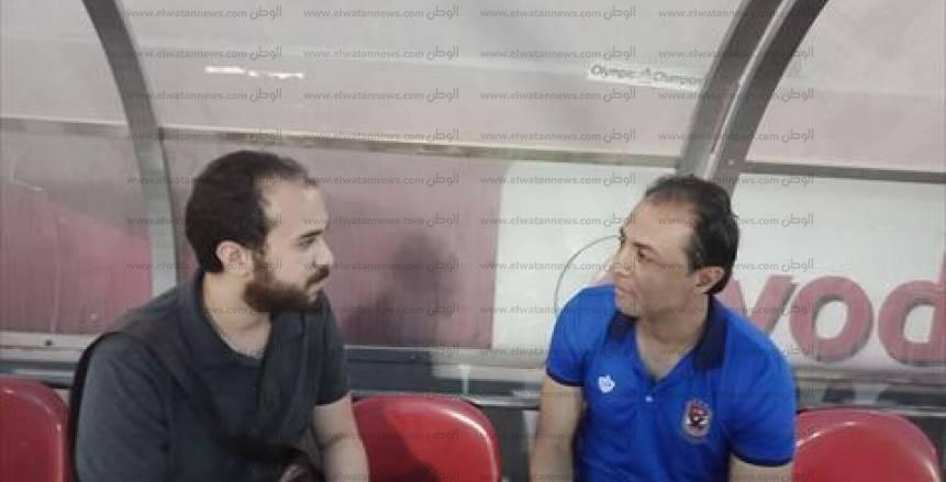 حوار| أحمد أيوب: سوء الحظ حرمنا من الفوز على الزمالك.. والأهلى فى «حتة تانية» عن باقى المنافسين