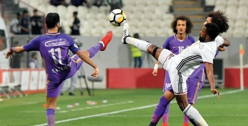 بمشاركة كينو.. الجزيرة يخسر أمام العين بثلاثية نظيفة في كأس الخليج العربي