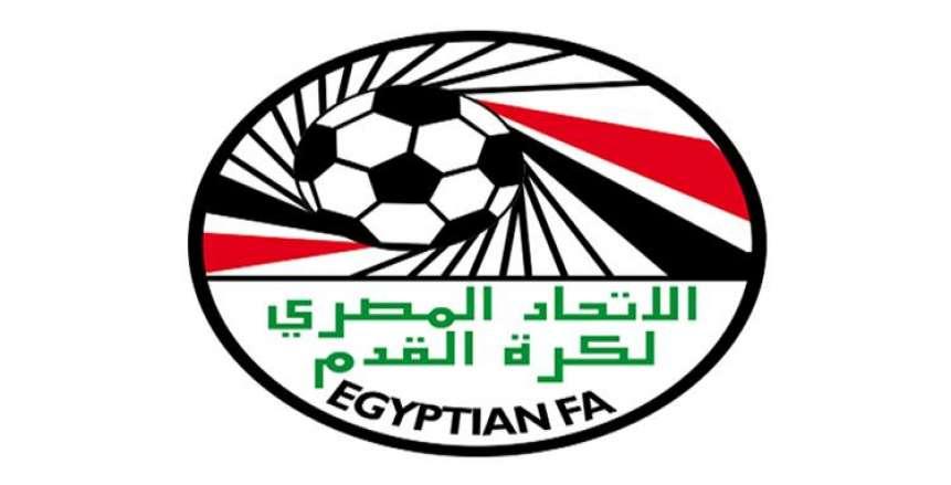 اتحاد الكرة يقرر تشكيل لجنة صياغة من الجمعية العمومية