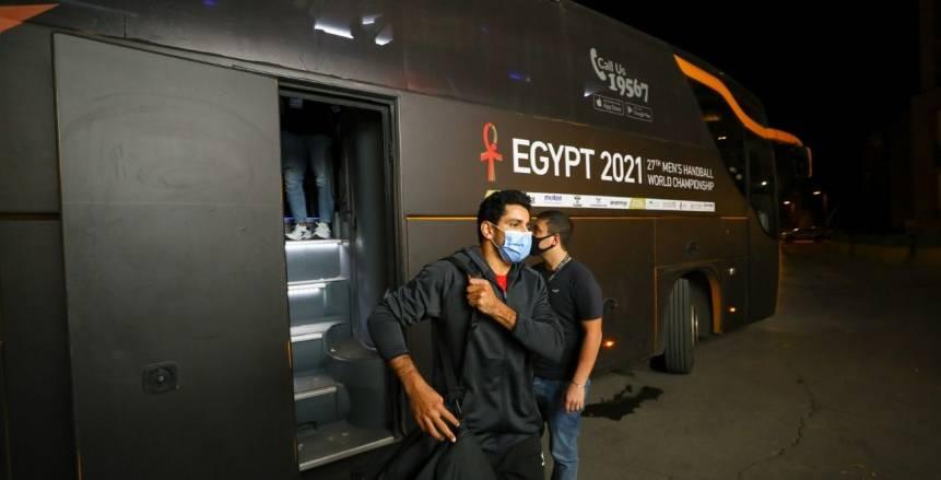 منتخب مصر لكرة اليد يصل فندق الإقامة قبل انطلاق مونديال العالم
