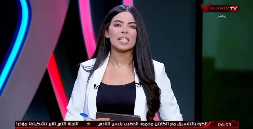 عاجل.. قناة الأهلي تقرر إيقاف المذيعة سارة محسن