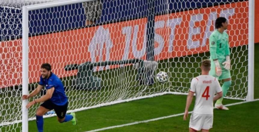 صور مباراة إيطاليا وسويسرا
