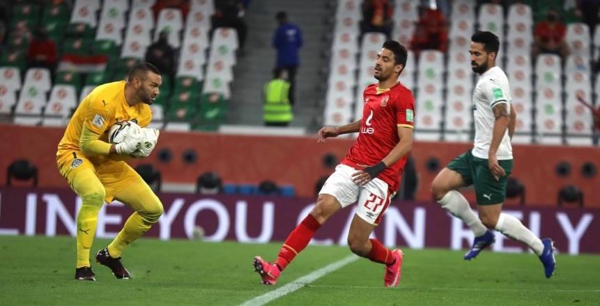 الأهلي وبالميراس البرازيلي في مباراة تحديد المركز الثالث بكأس العالم للأندية 2021