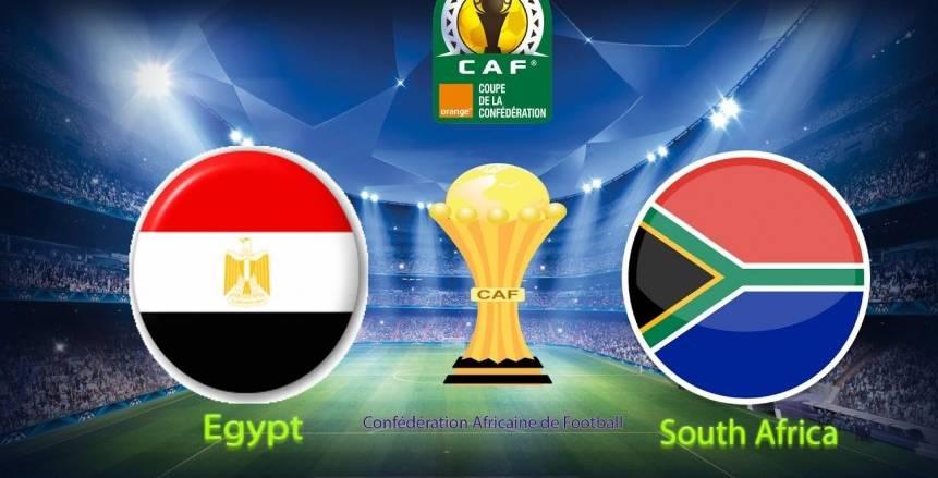 بعد قليل.. الإعلان الرسمي عن البلد المنظم لكأس أمم أفريقيا 2019
