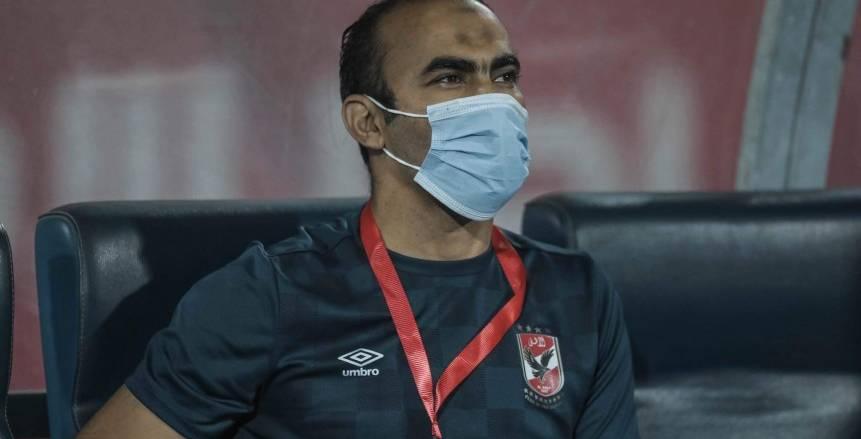عبدالحفيظ: تأجيل مباراة الزمالك وأسوان في كأس مصر غير مقبول