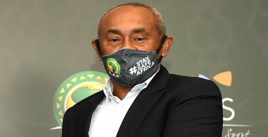 المحكمة الرياضية تخفف عقوبة أحمد أحمد.. وتحسم رئاسة موتسيبي لـ«كاف»