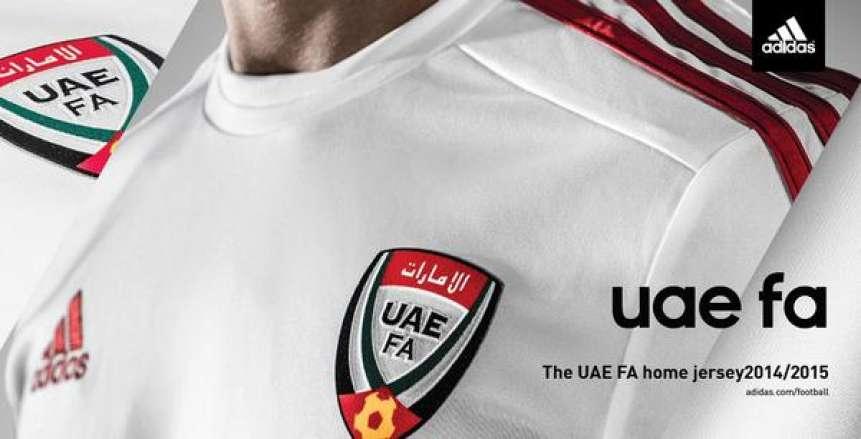 بعد فوزه بـ«المركز الثالث» في الدورة العربية| منتخب الإمارات يُغادر القاهرة