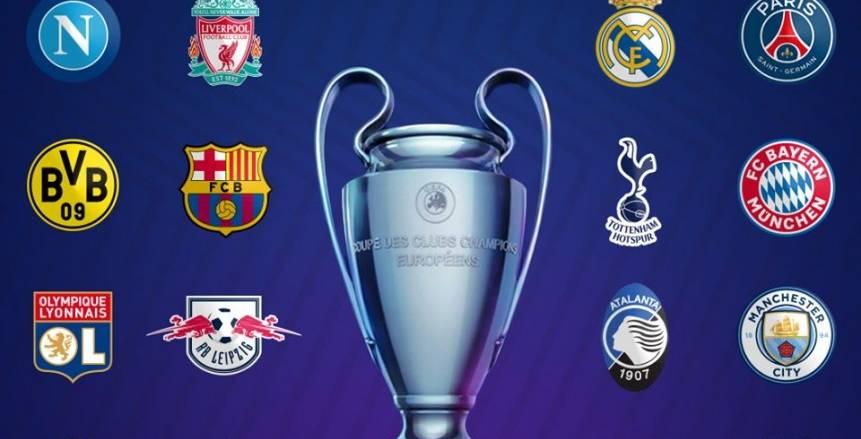 نتائج مباريات اليوم في مسابقة دوري أبطال اوروبا
